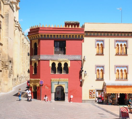 cordoba_spain_photo_travel_diary_smarksthespots_blog