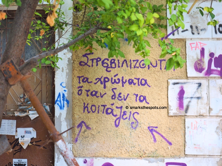 Athens, Greece Photo Diary - S Marks The Spots Blog